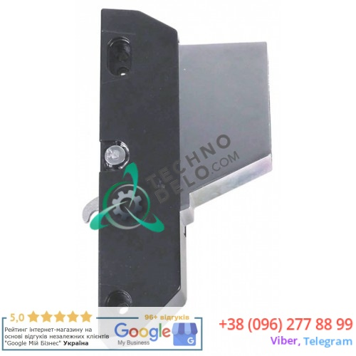 Замок двери 002647 для печи пароконвекционной Zanussi/Electrolux ECF-FCF-RCF и др.
