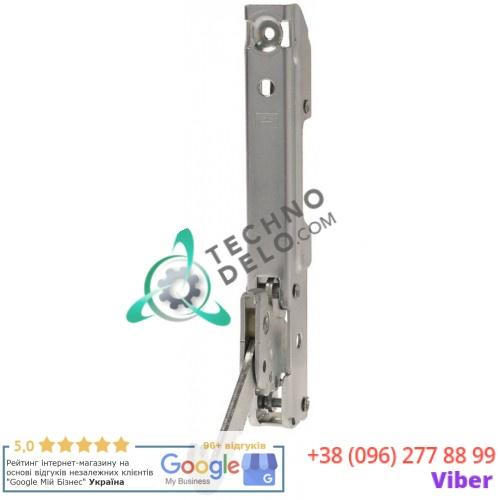 Петля двери L154мм для печей GAM, Piron, Smeg и др.