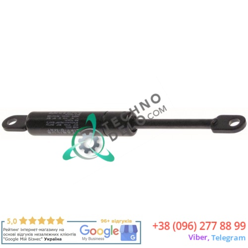 Пружина газовая 250Н ø6/ø15мм шаг 145,5мм 10080053 для вакуумного упаковщика Valko FAVOLA 415/20, FAVOLA310 и др.