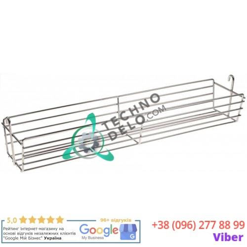 Корзина B04054 664x140x100мм для куриного гриля Roller-Grill RBE 25