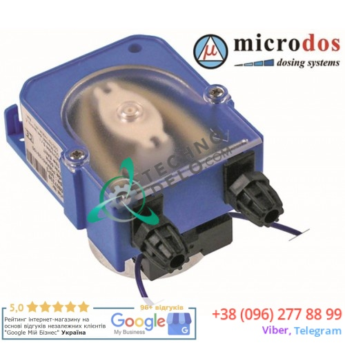 Дозатор-насос Microdos MP3 230VAC 3л/ч моющее средство 176473 для MBM Italien и др.