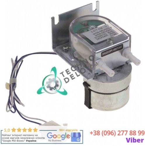 Дозатор-насос Hobart C-323 772-2 ø6мм 230В для посудомоечной машины