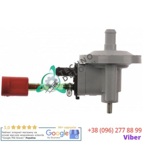 Дозатор универсальный 10799 для оборудования Kromo, Maidaid, Metos, Rhima, Rosinox и др.