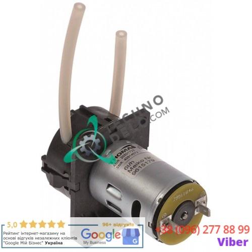 Дозатор ополаскивателя ASF Thomas SR10/50 6 л/ч 12VDC 0535697 9615179 для Meiko