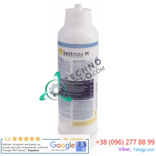Картридж Water & More Bestmax M D-130мм H-500мм 2880-4560л FS24I00A00 3BW812337 для кофемашин и др.