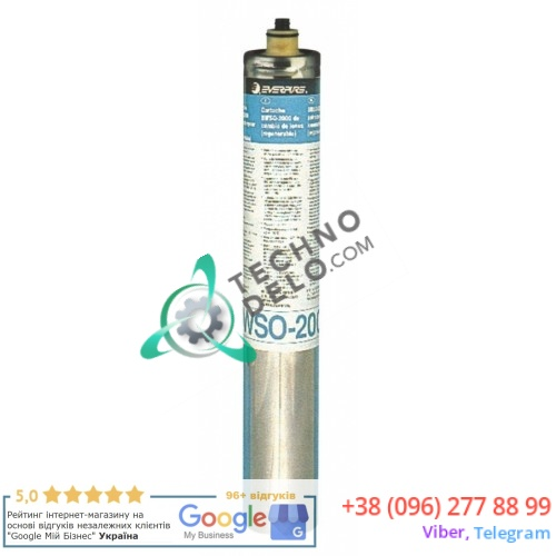 Картридж Everpure BWSO 2000 115л/ч D-80мм H-530мм 486л для пищевого профессионального оборудования