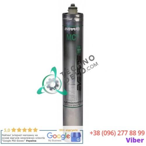 Фильтр водяной Everpure MC2 EV9612-56 378 л/ч 0,5 мкм D-80мм H-530мм под головки QL2/QL3 для холодных газированных напитков