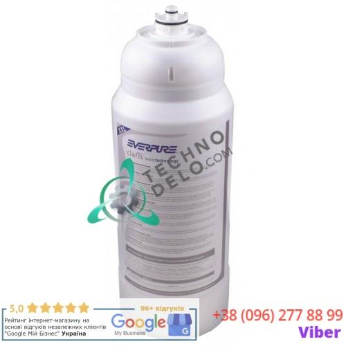 Фильтр водяной Everpure Claris XXL EV433914 228 л/ч D-175мм H-475мм +4 до +30°C для кофемашины и пароконвектомата
