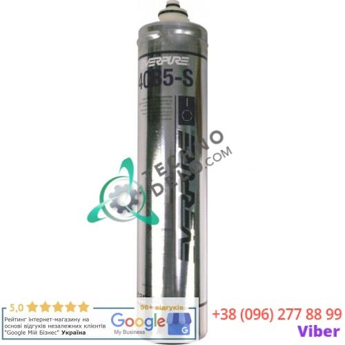 Фильтр водяной Everpure 4CB5-S EV961726 378 л/ч 5 мкм D-80мм H-370мм под тип головки QL2/QL3 для автомата с напитками