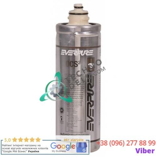 Фильтр водяной Everpure OCS² EV9618-02 114 л/ч 0,5 мкм D-80мм H-260мм под тип головки QL2/QL3 для кофемашин