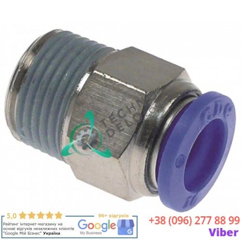 """Соединительный фитинг тип R 10-3/8 присоединение 3/8"""" L-27мм для картриджа умягчителя воды"""