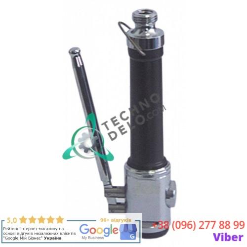 Пистолет-распылитель MILANO 1/2 AG для ручного душа