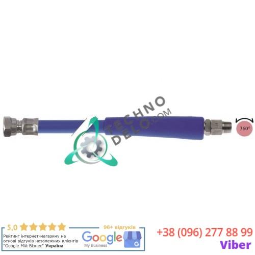Шланг 232.540402 sP service