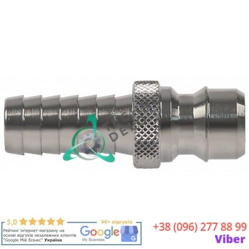 Фитинг соединительный (коннектор шланга) 1/2″ тип DN13 хромированная латунь для моющего пистолета