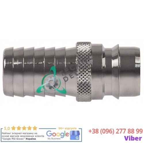 Фитинг соединительный (коннектор шланга) 3/4″ тип DN19 хромированная латунь для моющего пистолета