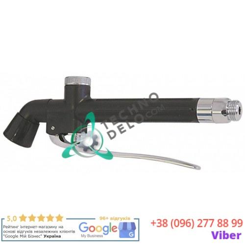 Пистолет-распылитель Echtermann 2451.20 / 2452.23 резьба 1/2″ с вращающимся шланговым соединением