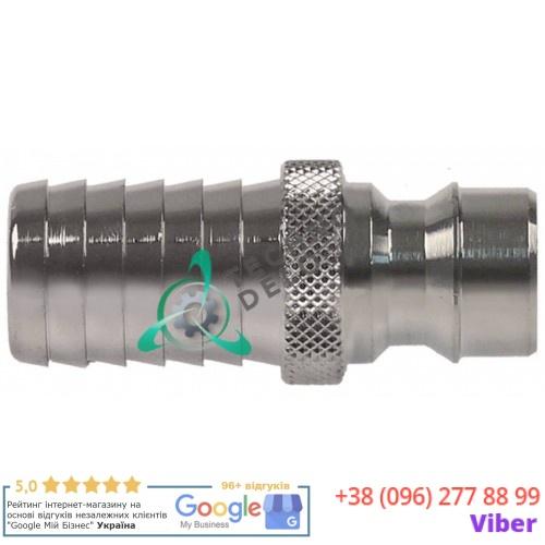 """Фитинг соединительный (коннектор) хромированная латунь 3/4"""" ø19 мм тип DN13 для моющего пистолета"""