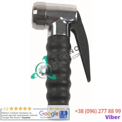Распылитель ручной душ L 135мм ZA15-0100 Retigo