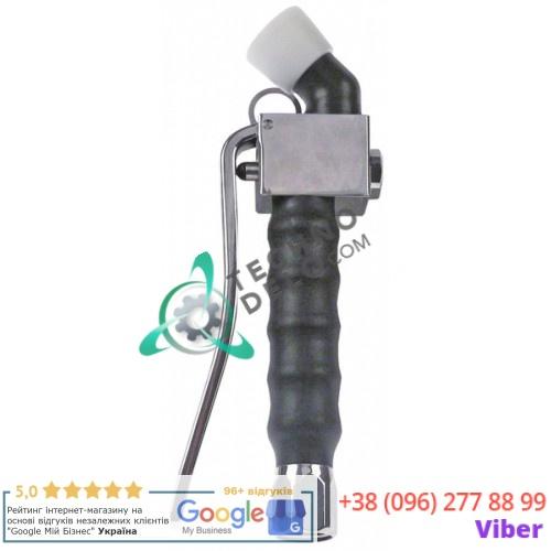 Душ ручной Klarco 1/2″ L-219мм 33D1700 для печи Angelo-Po, Fagor HCG-1.10-11/HCG-10-11/HCG-10-21 и др.