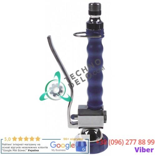 Пистолет-распылитель Gastrotop STAR голуб. 1/2 AG для ручного душа