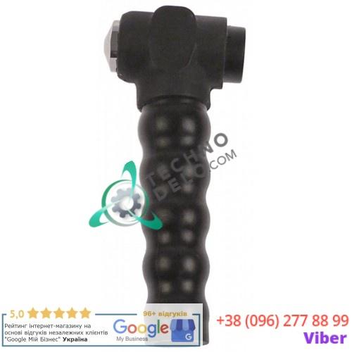 """Распылитель пистолет 3359288 (3/8"""" IG / L-130мм) для оборудования Electrolux, Lainox, Mareno, Hendi и др."""