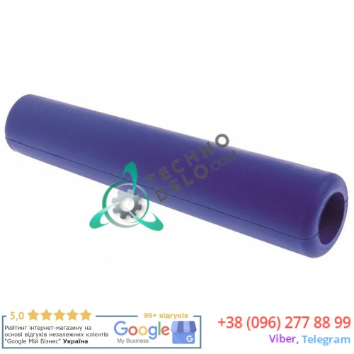 Защита для шланга ø21/ø40мм L-175мм голубого цвета