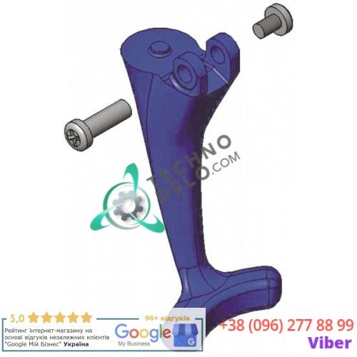 Рычаг 015550-45 пластмассовый голубой для крана кулера воды T&S