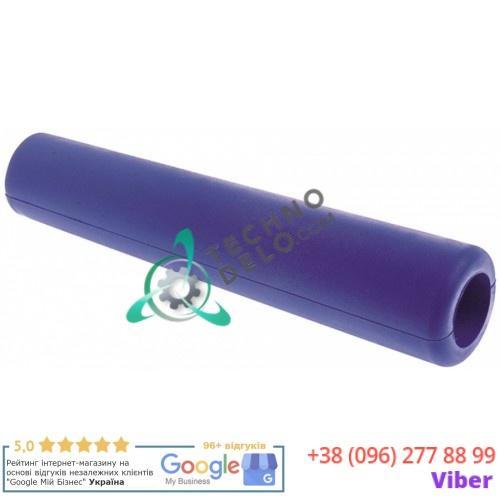 Защита для шланга ø23/ø40мм L-175мм голубого цвета