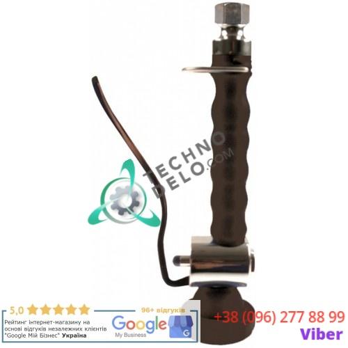 Пистолет-распылитель KLARCO 1/2 IG 9070001 для ручного душа