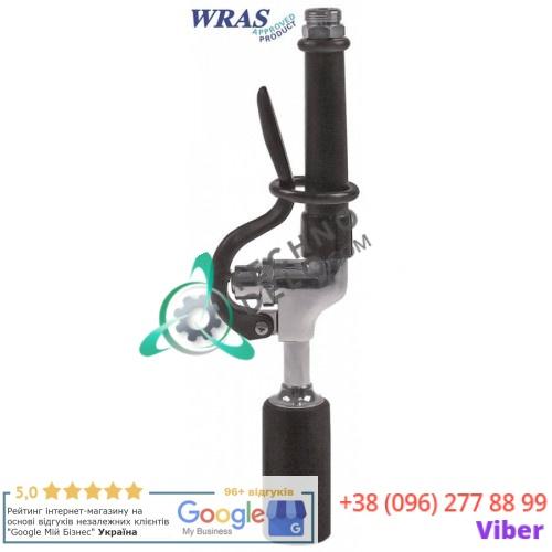 Пистолет-распылитель Wras 7/8-20UNEF резьба 3/4-16UNF пропускная способность 4,5 л/мин для ручного душа