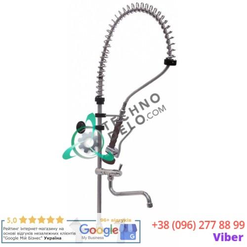 Душ ручной для мойки посуды 057.545154 /spare parts universal
