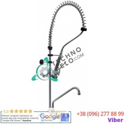 Душ ручной для мойки посуды 057.545156 /spare parts universal