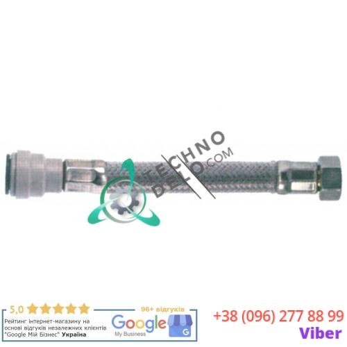 Шланг R.D.FRIULI 31002320 / 31002364 для пистолета-распылителя Р1 1/2″ L-1200мм пластмасса/CNS