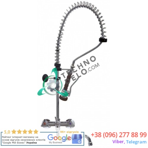 Душ ручной для мойки посуды 057.548812 /spare parts universal