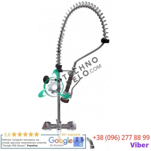 Душ ручной для мойки посуды 057.548827 /spare parts universal