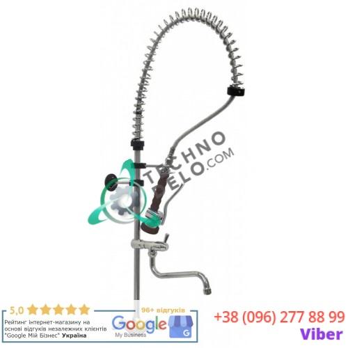 Душ ручной для мойки посуды 057.548905 /spare parts universal