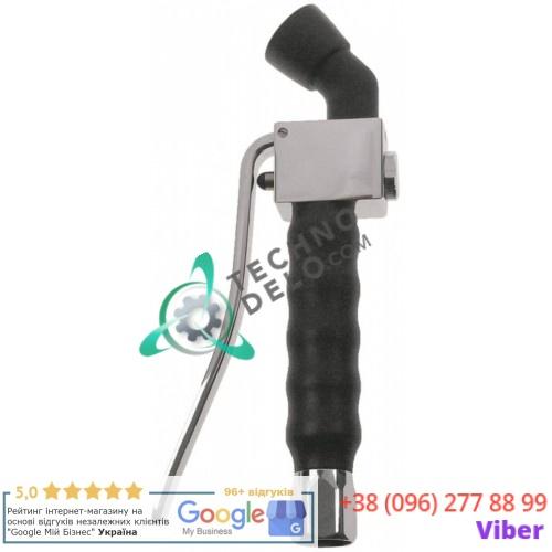 Душ ручной 1/2″ L-215мм C2380 / 003167 для пароконвектомата Electrolux, Inoxtrend, Zanussi и др.