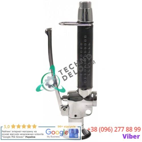 Пистолет-распылитель Echtermann 6631-1 6631.10-1 1/2 AG чёрная ручка для душирующего устройства мойки посуды