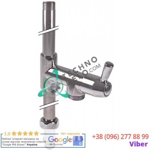 Трубка-стояк с краном для ручного душа GASTROTOP CLASSIC