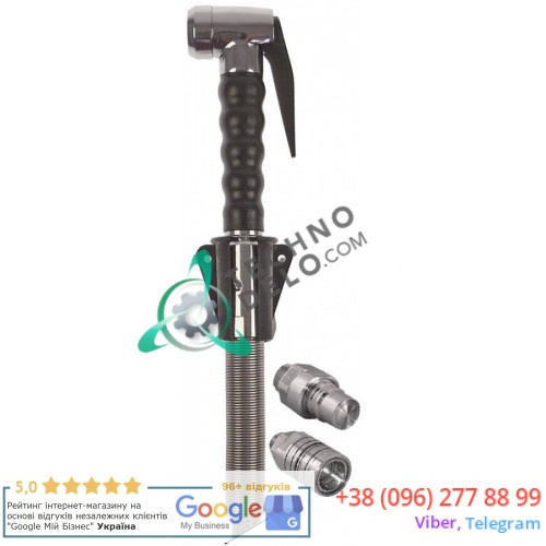"""Душирующее устройство подключение 1/2"""" длина шланга 1250м для теплового оборудования и др."""