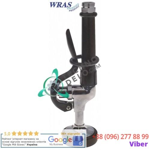 Пистолет-распылитель Wras 7/8-20UNEF 3/4-16UNF Qmax 12 л/мин применяется для душирующего устройства мойки