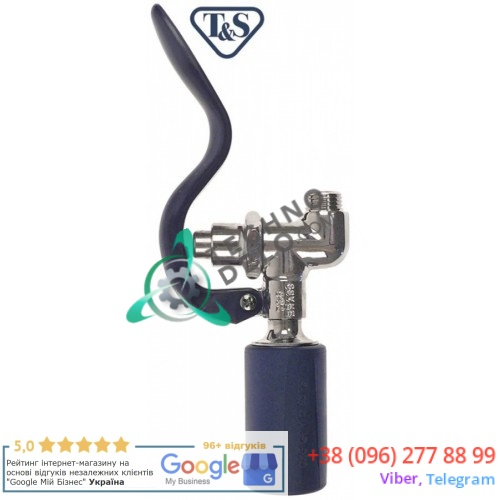 Душ ручной T&S 057.594101 /spare parts universal
