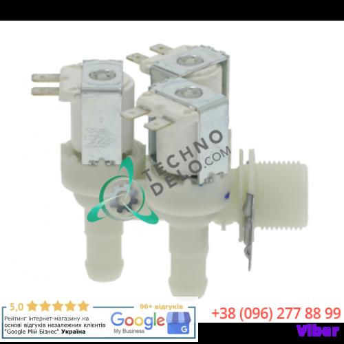 Клапан электромагнитный тройной ELBI тип 359 для Grandimpianti, IPSO, Primus, Convotherm (арт. SAVZOD0268)
