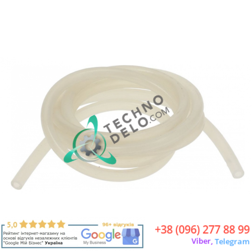 Уплотнитель крышки (L-1850мм, ø10мм) 033218 вакуумного упаковщика Zanussi CSV10B и др.