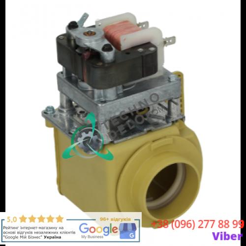 Клапан сливной Depend-O-Drain MDB-O-55 (ø55/ø60 мм) 147346 для Zanussi Professional LB80EPH и др.