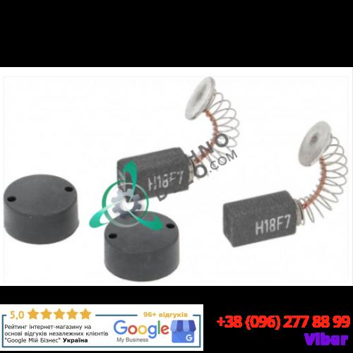Щетки мотора в комплекте для миксера Dynamic BM SENIOR, FT-86, MX-85, SENIOR MX 300 (арт. 0523)