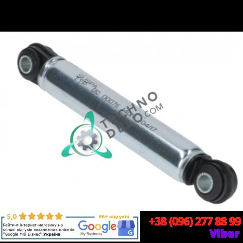 Амортизатор SUSPA TYP 012 140 (ø 10мм) проф. стиральной машины Zanussi Professional (арт. 072379)