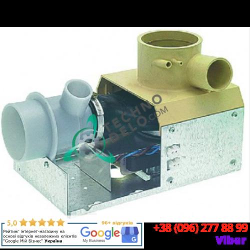 Клапан сливной 6020 (230V ø86/76/ø36мм) 072552 для Zanussi Professional LC12E, CLC12MP, FLE120MP и др.