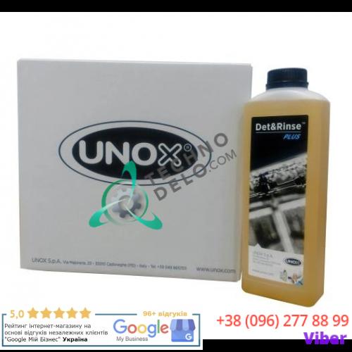 Жидкость для мойки и ополаскивания DB1015A0 (1Lх10) профессиональной печи Unox серииXEVC и XEBC