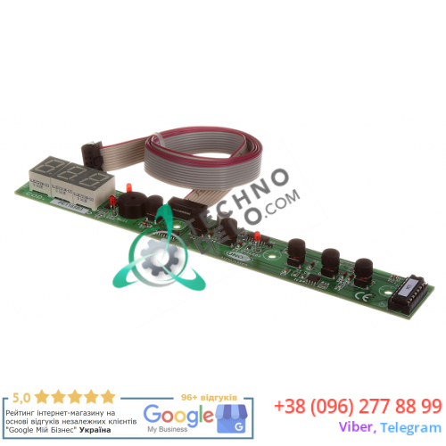 Плата управления KPE1165B для профессиональной конвекционной печи Unox XF130B, XF180GB, XF190
